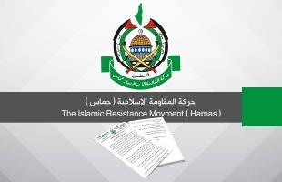 حماس تنعي المخري السوري حاتم علي