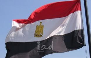 وكالة فيتش تثبت تصنيف مصر عند +B مع نظرة مستقبلية مستقرة
