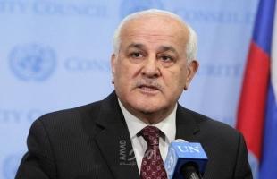 """منصور يبعث رسائل لمسؤولين أمميين حول """"انتهاك إسرائيل للوضع التاريخي والقانوني"""" في القدس"""