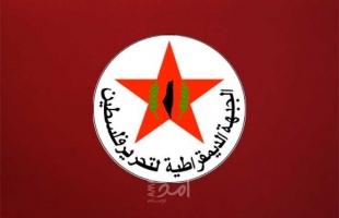 الديمقراطية تحذر من خطورة التوسع الاستيطاني في المنطقة (ج) وتدعو لنقل القضية إلى مجلس الأمن