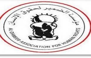 الضمير تتقدم بشكوى لمجلس حقوق الإنسان الدولي ضد ماتياس شمالي بشأن تصريحاته حول العدوان الإسرائيلي على غزة