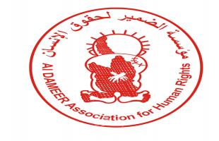 غزة: مؤسسة الضمير  تختتم (5) ورش تدريبية لطلبة جامعة الأزهر