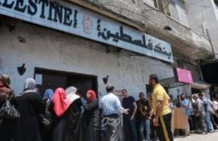 بعد اتهامها.. التنمية الاجتماعية برام الله تنفي حجبها بعض الأسر في غزة
