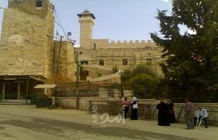 وزارة الأوقاف تندد بمصادقة سلطات الاحتلال على مصادرة أراضي الحرم الإبراهيمي