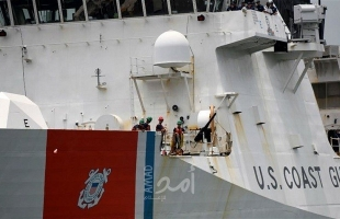 مقتل 34 شخصاً إثر حريق في سفينة قرب سواحل كاليفورنيا
