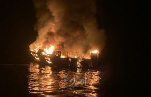 قتلى ومفقودون في حريق بزورق جنوب كاليفورنيا