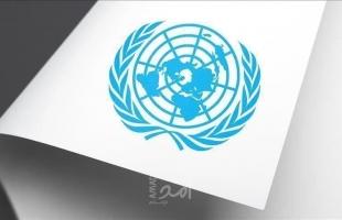 """بعد قرار """"القائمة السوداء""""..إسرائيل تقرر قطع العلاقات مع مجلس حقوق الانسان"""