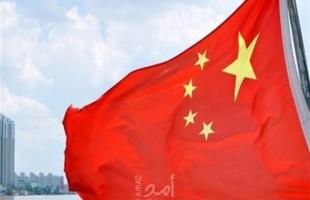 الصين تقيم احتفالا بمناسبة اليوم الدولي للتضامن مع الشعب الفلسطيني عبر دائرة فيديو