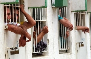 سلطات الاحتلال تستولي على أموال (9) أسرى مقدسيين وتحجز حساباتهم البنكية