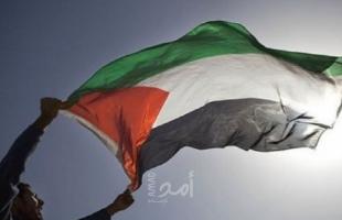 الجبهتان الفلسطينية والديمقراطية تبحثان تداعيات صفقة ترامب