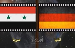 الخارجية الألمانية: الغزو التركي لشمال سوريا لا يتوافق مع القانون الدولي