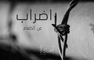 بالأسماء.. (15)  أسيراً يواصلون إضرابهم عن الطعام في سجون الاحتلال