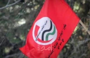 حزب الشعب يصدر بلاغاً هاماً بشأن الانتخابات التشريعية الفلسطينية