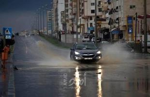 رام الله: الأرصاد الجوية تُحذر السائقين من تشكل الصقيع