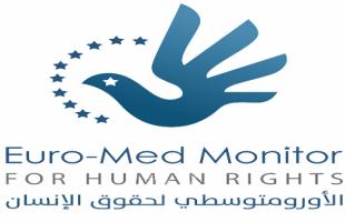 الأورومتوسطي: تعميم منع السفر في غزة مخالف للقانون وينبغي التراجع عنه فورًا