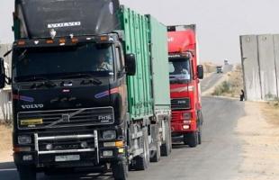 قناة عبرية: اسرائيل تدرس إمكانية وقف إدخال السلع إلى السلطة الفلسطينية