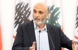 """جعجع يطالب بتشكيل حكومة """"متخصصين"""" وينتقد باسيل وصعب"""