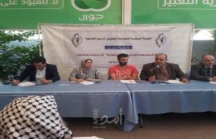 الحملة الوطنية تطالب بوضع حلول لأزمة التعليم الجامعي بغزة