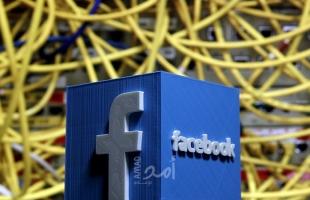 بعد أزمة فيسبوك مع أستراليا.. من ينهي هيمنة مواقع التواصل الاجتماعي؟ - فيديو