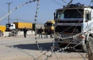 بعد التفهامات الأخيرة..اقتصاد حماس: إسرائيل تستأنف إدخال سلع وبضائع بعد منعها