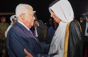 عباس يصل العاصمة القطرية