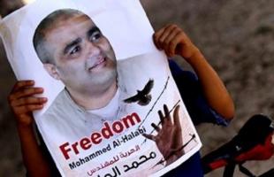 """هيئة الأسرى: جريمة محاكمة الأسير """"محمد الحلبي"""" مستمرة للمرة (159)"""