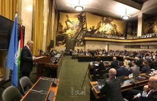 الأمم المتحدة في جنيف تحيي اليوم العالمي للتضامن مع الشعب الفلسطيني