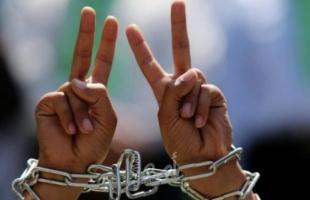 القدس: سلطات الاحتلال تفرج عن (3) شبان من العيسوية بشروط!