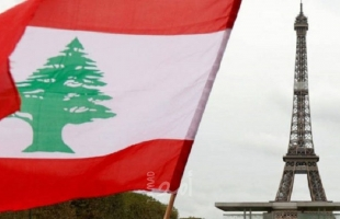 مجموعة الدعم الدولية للبنان: مستعدون لدعم إجراءات لضمان وصول السلع الأساسية بعد تشكيل الحكومة