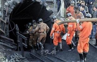 انبعاث غاز الميثان يتسبب بوفاة شخص بمنجم فحم في سيبيريا