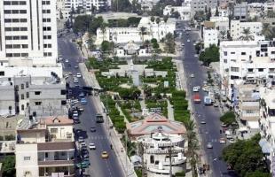 شرطة المرور تعلن إغلاق شوارع فرعية بمدينة غزة الثلاثاء