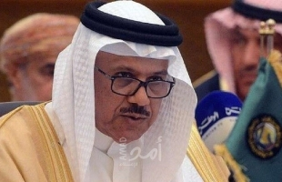 """البحرين: قطر لم تتخذ أية إجراءات واضحة بشأن تفعيل بنود بيان """"قمة العلا"""""""