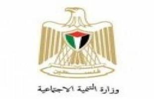 """وفد """"التنمية الاجتماعية"""" يلتقي الموظفين ويبحث فتح النظام وإعادة برامجها لصالح العائلات الفقيرة بغزة"""