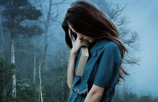 7 أمراض نفسية تصيب المرأة أكثر من الرجل