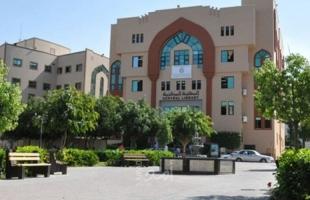الجامعة الإسلامية تصدر تنويهاً لطلبتها في غزة