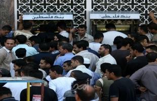 غزة: التنمية الاجتماعية تعلن صرف شيكات الشؤون قبل شهر رمضان