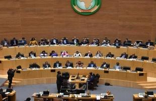 القمة الإفريقية: المستوطنات الإسرائيلية غير قانونية وتشكل انتهاكا جسيما للقانون الدولي
