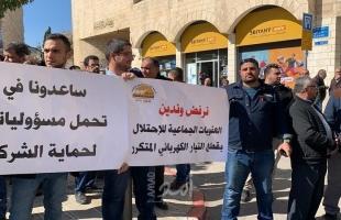 نقابة العاملين في كهرباء القدس: استمرار عمليات قطع التيار الكهربائي من قبل إسرائيل لم يعد مقبولاً ومبرراً