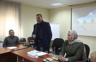 رام الله: الإحصاء الفلسطيني ينظم دورة تدريبية في المجال الاقتصادي للصحفيين الاقتصاديين