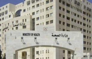 """الصحة الفلسطينية: حملة التطعيم ضد فيروس """"كورونا"""" ستكون على أربع مراحل"""