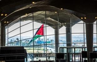 اتفاقية التجارة الحرة الأردنية البريطانية تدخل حيز التنفيذ