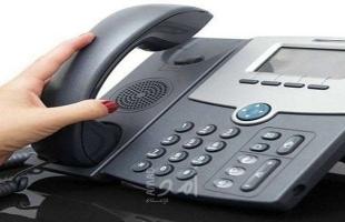 رابط الاستعلام عن فاتورة التليفون الأرضي بالرقم من المصرية للاتصالات