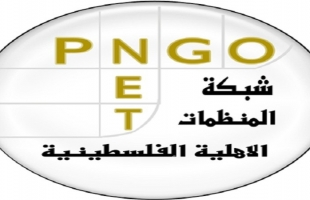 المنظمات الأهلية تستنكر اقتحام العمل الصحي: استمرار لاستهداف العمل الأهلي الفلسطيني