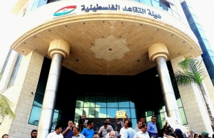 """المتقاعدون العسكريون """"قسرا"""" يناشدون الرئيس عباس تصويب ما وقع عليهم من ظلم"""