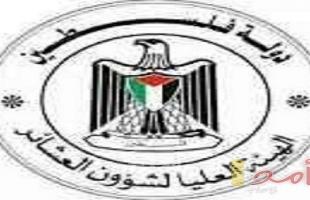 العشائر بغزة تدعو المواطنين لعدم استخدام السلاح احتفالًا بنتائج الثانوية العامة