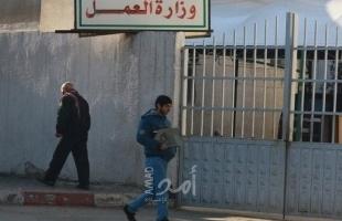 غزة: قرار بإغلاق وازرة العمل أمام المواطنين لهذا السبب
