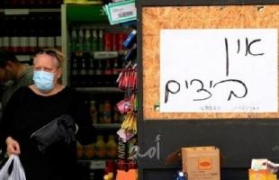 إسرائيل تصادق على فتح المصالح التجارية وعودة مراحل تعليمية بدءًا من الأحد