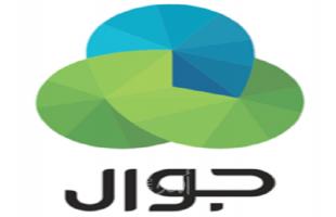 """غزة: """"جوال"""" تستنكر الإعتداء على معرضها في جباليا"""