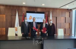 تنمية رام الله وبنك الاستثمار يوقعان اتفاقية لدعم الأسر الفقيرة من الأزمة الراهنة