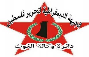 لبنان: دائرة وكالة الغوث في الديمقراطية تدعو للإسراع بتأمين الدعم الاقتصادي وتبني خطة طوارئ إغاثية